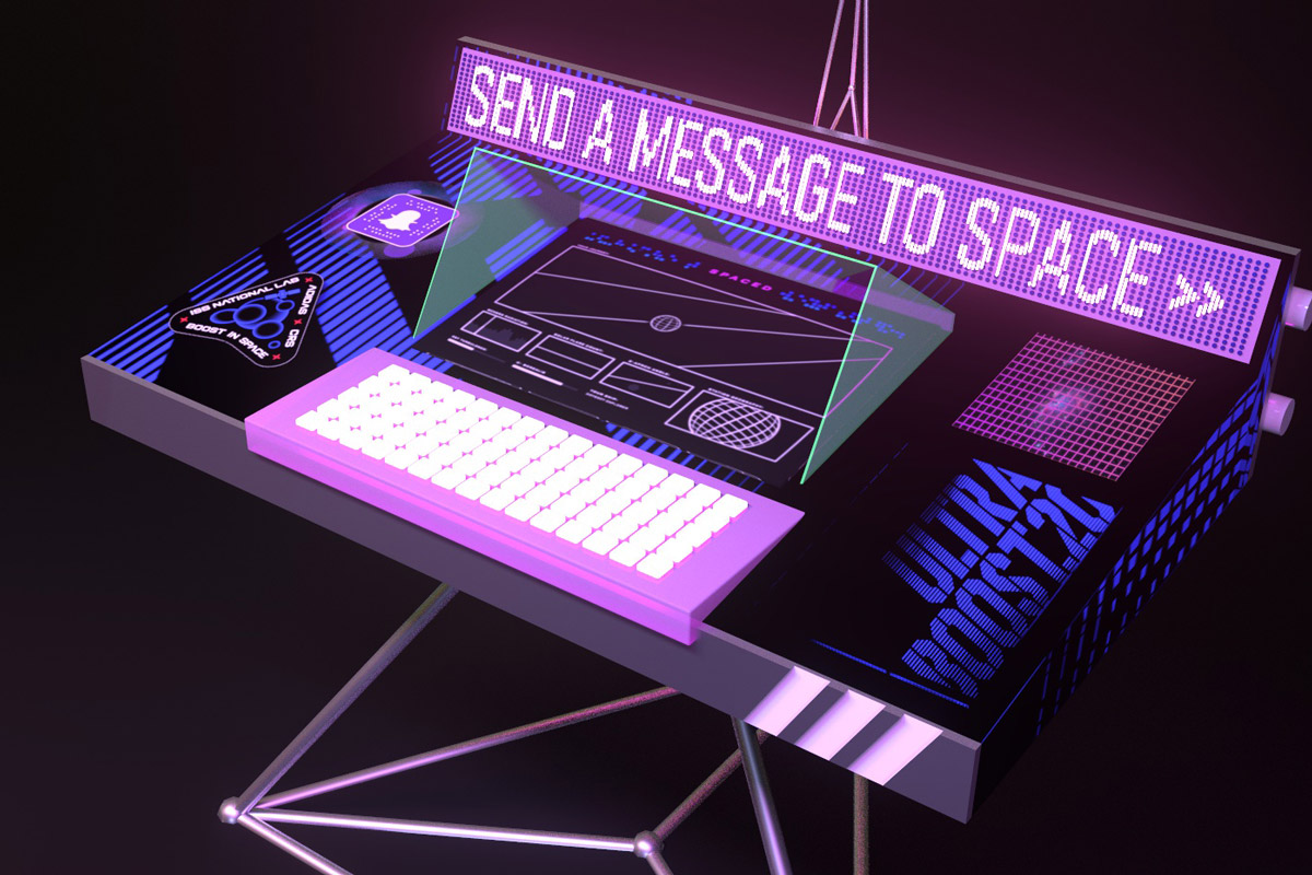 message_to_aliens6